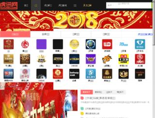 indiaweatheronline.com screenshot