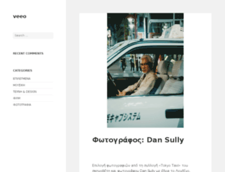 indiefilmrebels.com screenshot