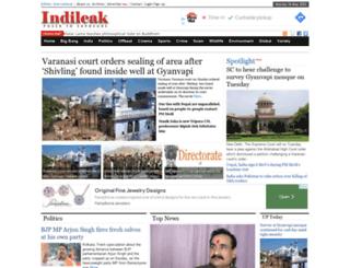 indileak.com screenshot