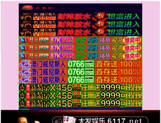 indirimvadisi.com screenshot