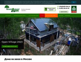 indivi-dom.ru screenshot