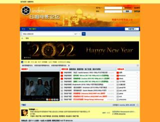 indmi.com screenshot