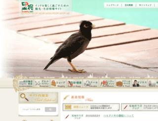 indoku.net screenshot