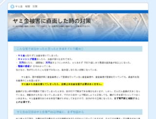 indolingual.com screenshot
