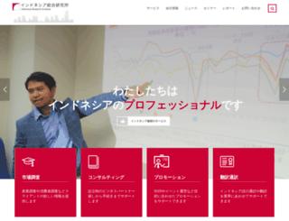 indonesiasoken.com screenshot