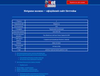 indoorplants.com.ua screenshot