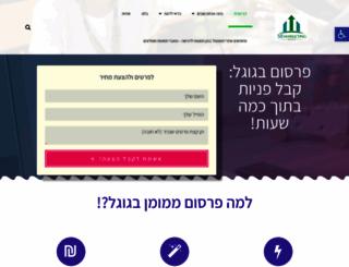 industrialstrengthsem.com screenshot