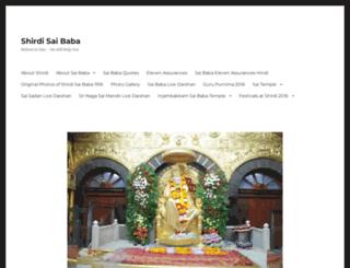 ineedsai.org screenshot