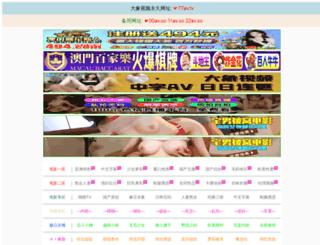 ineice.com screenshot