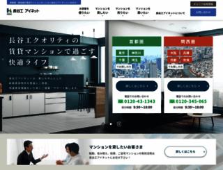 inet-haseko.com screenshot