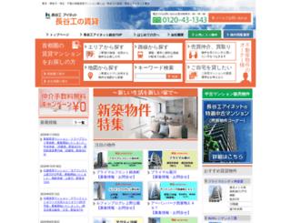inet-tokyo.com screenshot
