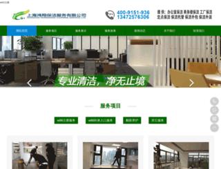 inetatr.org screenshot