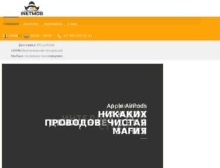 inetmob.ru screenshot