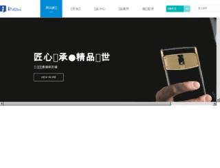 inewphone.com screenshot