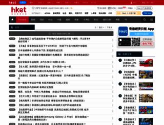 inews.hket.com screenshot