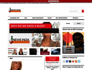 inewsindia.com screenshot