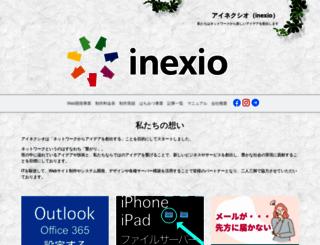 inexio.jp screenshot