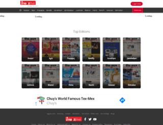 inextepaper.jagran.com screenshot