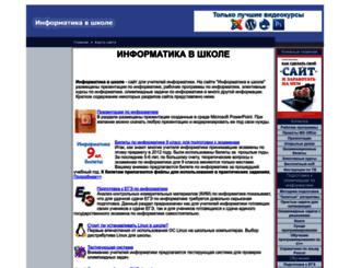 inf777.narod.ru screenshot