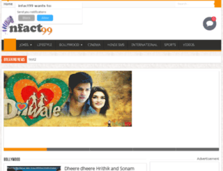 infact99.com screenshot