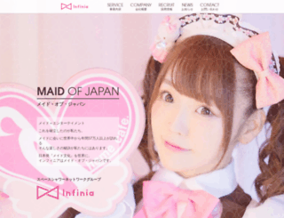 infinia.co.jp screenshot
