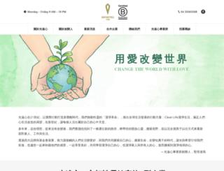 infinitassoul.com screenshot