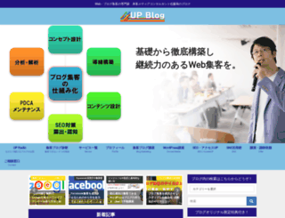 infinityakira-wp.com screenshot