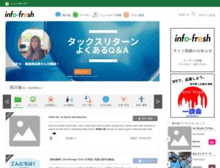 info-fresh.com screenshot