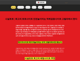 info-game.net screenshot
