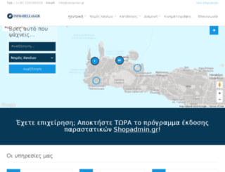 info-hellas.gr screenshot
