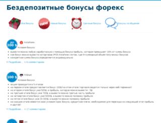 info-net-work.ru screenshot