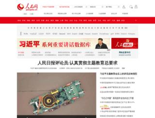info.0898.net screenshot