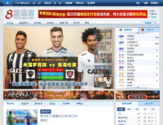info.8bo.com screenshot
