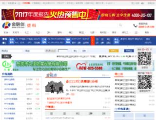 info.ca.315.com.cn screenshot
