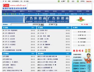 info.cnbxfc.net screenshot