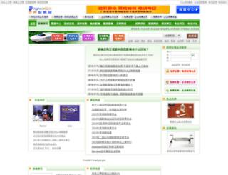 info.eyeworld.cn screenshot
