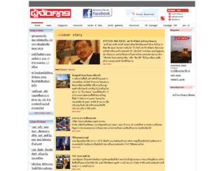 info.gotomanager.com screenshot