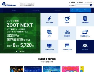 info.interlink.or.jp screenshot