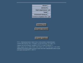 info.itaec.ru screenshot