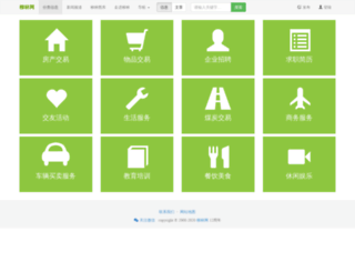 info.liulin.cc screenshot