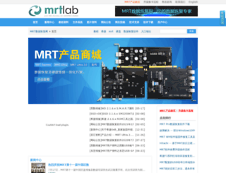 info.mrtlab.com screenshot