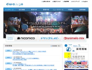 info.niwango.jp screenshot