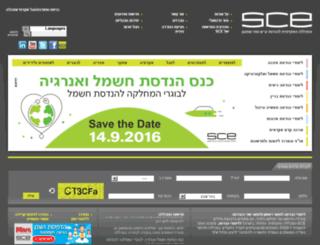 info.sce.ac.il screenshot