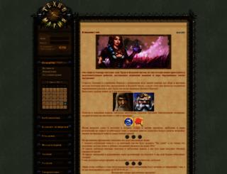 info.tmgame.ru screenshot