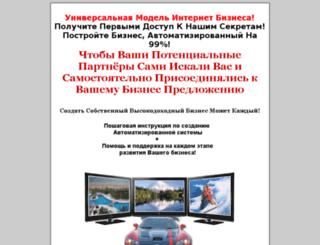 info.zolotoyklad.ru screenshot
