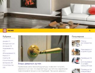 info052.ru screenshot