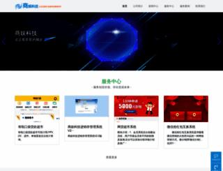 info35.com.cn screenshot
