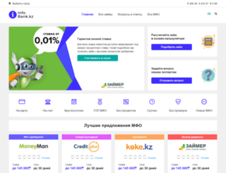infobank.kz screenshot