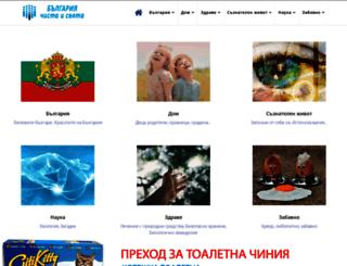 infobg.org screenshot