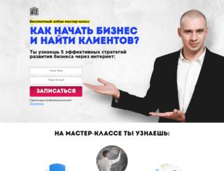 infobiz.ru screenshot